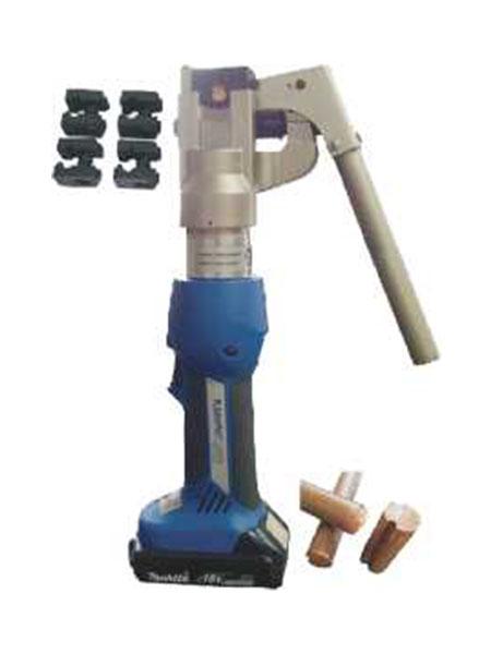 ESG25TR便携充电式液压导线切刀