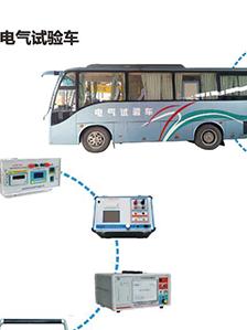 XDETC电气试验车